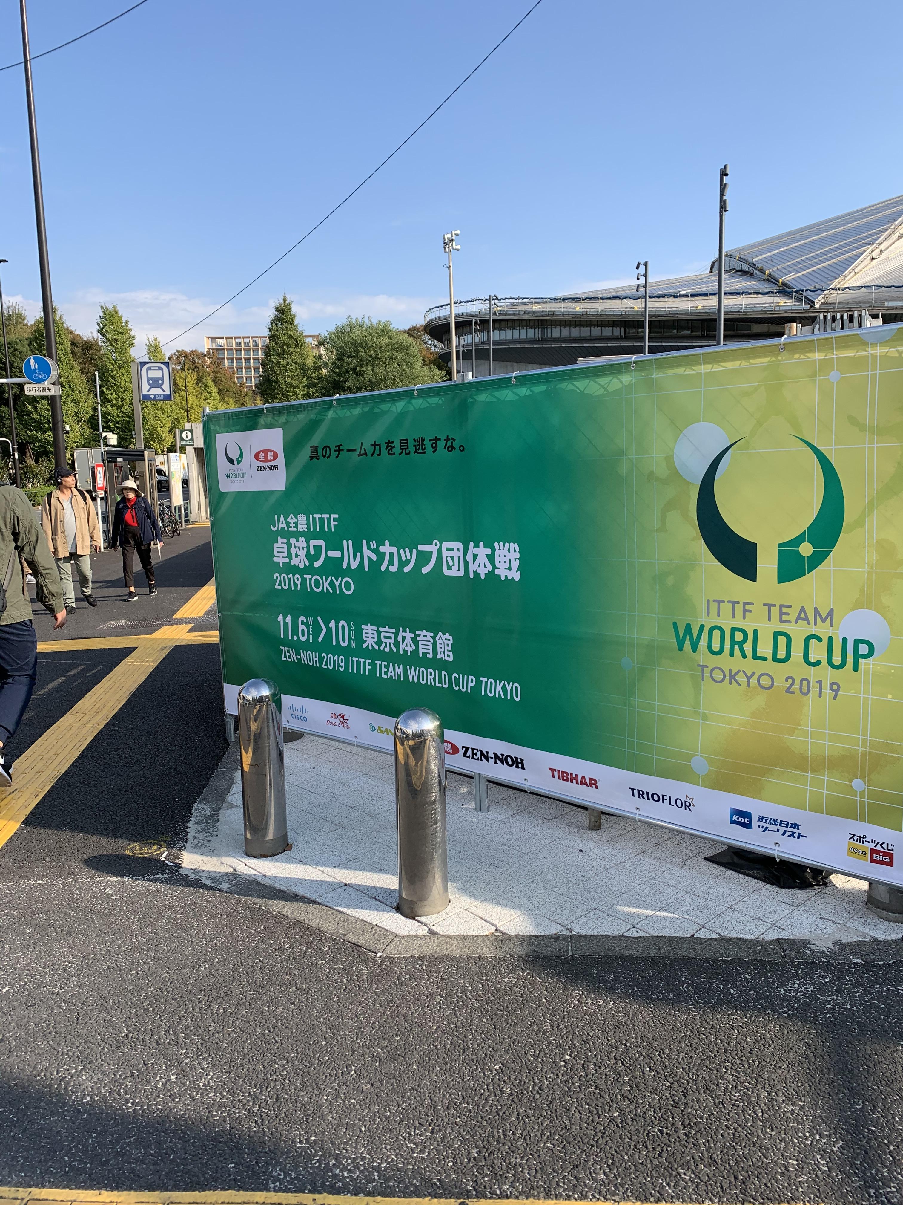 卓球ワールドカップ団体戦の準々決勝を観戦しに行きました